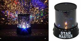 """Star Master проектор-нічник """" Зоряне небо"""""""