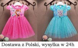 Sukienka Kraina Lodu tiul tutu Elsa Anna Frozen 5-6 lata 116 cm