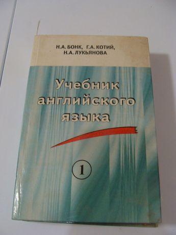 Учебники английского языка Николаев - изображение 3