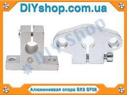 Кронштейн, алюминиевая опора линейного вала SF08 WCS8 WV08 SK8 SHF8