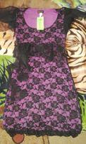 Платье гипюр , новое, размер S
