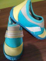 Buty tenisówki trampki rozmiar 25, 16cm buty do wody