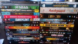 Коллекция DVD (лицензия),
