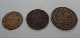 Монеты Российской империи СПБ медь