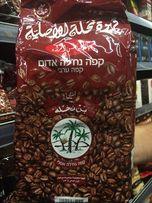 Арабский молотый кофе Эль-Нахли с кардамоном .Израиль