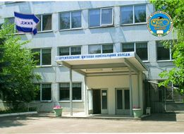 Дружковский жилищно-коммунальный колледж