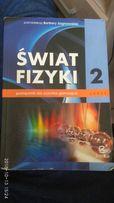 Podręcznik Świat fizyki cześć 2