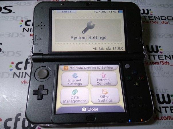 Взлом, Прошивка 3DS/2DS/WiiU/PS3/PS Vita любой версии Дружковка - изображение 6
