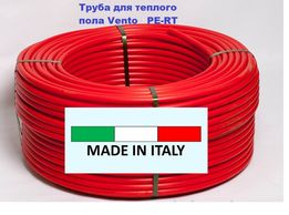Акция!!!Труба для теплого пола Vento Italy PE-RT кислородный барьер