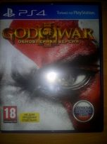 Диск PlayStation 4 : God of War III