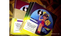 Виниловые пластинки уроки по французскому языку для детей школьников