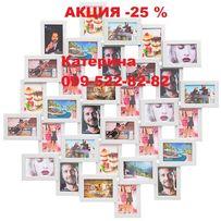 АКЦИЯ -25%! Рамка для 32 фото Фоторамки 1м*1м коллаж