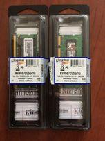Нова! Оперативна пам'ять до ноутбука ! Kingston 5300 KVR667D2S5/1G