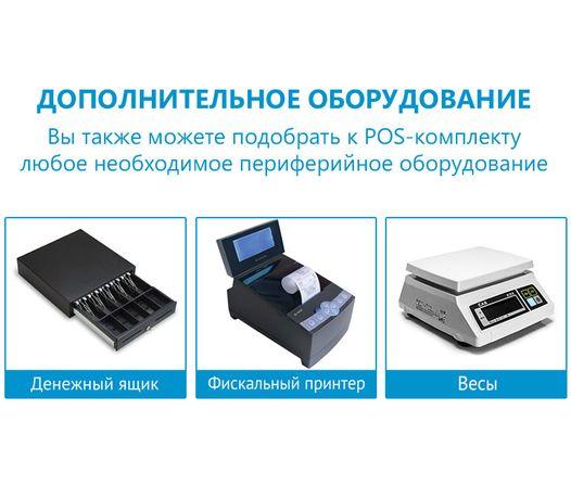 Автоматизация магазина: принтер чеков и этикеток, сканер + Программа Киев - изображение 7