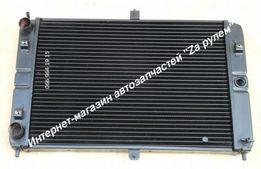 Радиатор охлаждения медный ВАЗ 2108,21099,2109,2115,2113,2114.