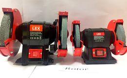 Точильный станок наждак точило LEX 1800 Вт LXBG18 LXBG150 Польша!