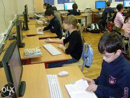 СОС Компьютер Компьютерная школа курсы обучение СОС Компьютер