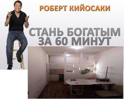 БЕСТСЕЛЛЕР! ОФИС В ЦЕНТРЕ на Пушкинской. Идеально под Аренду!
