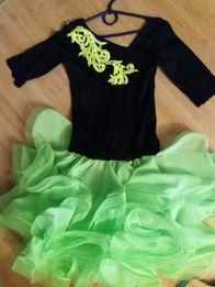 Плаття для бальних танців.
