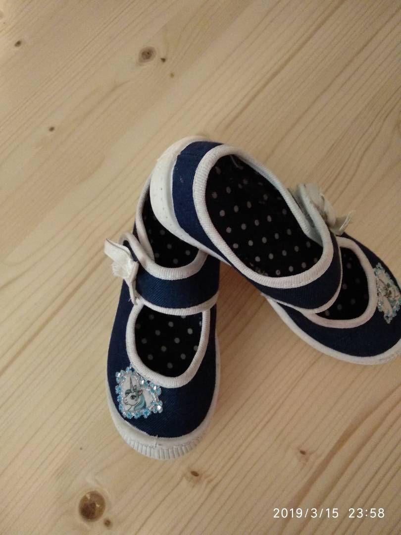 Dětské sandálky/bačkůrky 0