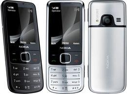 Мобильный телефон Nokia 6700 classic Black Gold Silver+ подарки