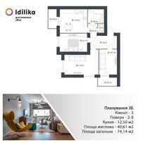 3 комнатная квартира 74.16 м2 с видом на парк