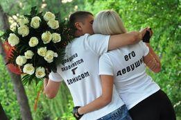Парные футболки для влюблённых подарок на день валентина 8 марта