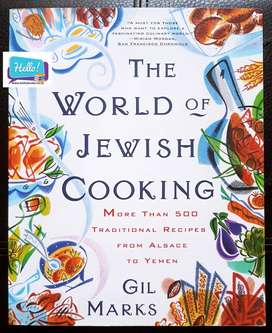 Gil Marks The World of Jewish Cooking