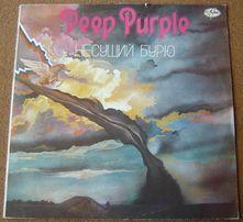 Продам винил Deep Purple - Stormbringer