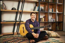 Уроки гитары (преподаватель, педагог по гитаре, частные уроки музыки)