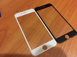 Защитные стекла 3D для iPhone