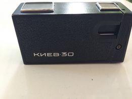 Фотоаппарат Киев 30