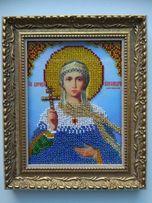 Икона (картина) Александра именная вышита бисером