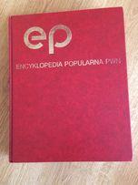 Encyklopedia popularna pwn 1997