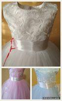 Нарядные платья которые подойдут к любому празднику