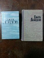 Книги Джек Лондон, Конан Дойль