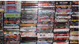 DVD - диски & DVD-плеер