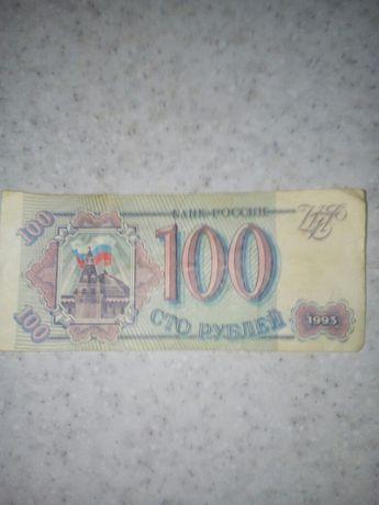 Бумажные рубли. Светловодск - изображение 4