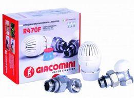 Комплект подключения радиаторов Giacomini R470F угловой