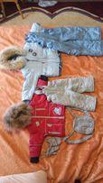 Зимовий костюм комбінезон Donilo (зимний комбинезон данило)