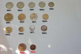 Монеты СССР,Россия,загран + украинские купоны