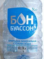 Бутыля баклажки от воды, 25 шт
