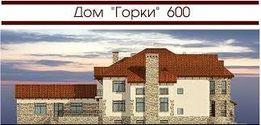 Загородное поместье 1600 кв.м.,пригород Киева,продажа/частичный обмен