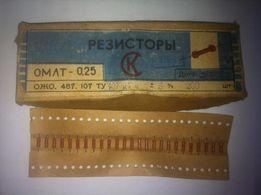 Резисторы ОМЛТ-0,25