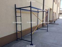 Будівельне риштування Посилена конструкція