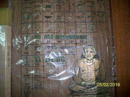 Картина на папирусе из Египта.ПРОПИСИ.