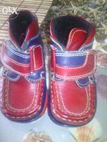 Осенние кожаные ботиночки 12-12,5 см. стелька