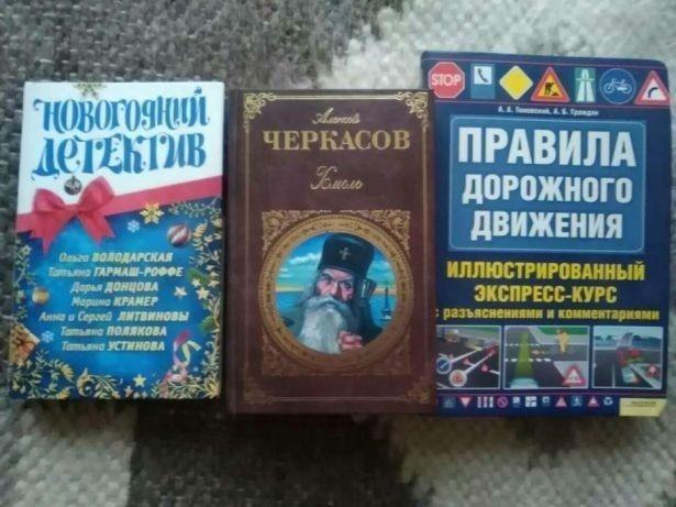 Коллекция книг Киев - изображение 6