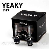 Лампа ксенон Yeaky D2S +50% 4300K (колбы APL + Philips UV)