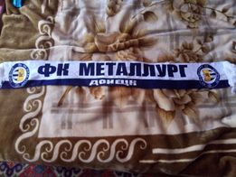 "Продам Теплый Шарф ФК ""Металлург"" Донецк"